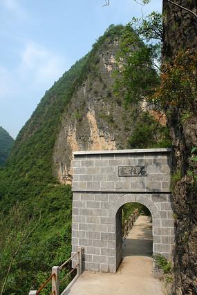 石柱沟石柱寨寨门