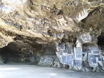 龙隐岩内的碑林古字