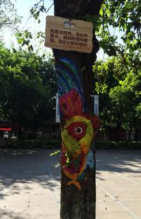 树干上的绘画公鸡
