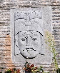 祭祀面具雕刻
