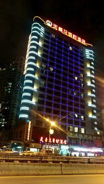 天豪花香村酒店夜景
