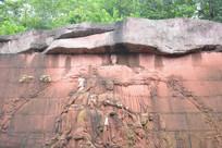 广州雕塑公园石壁五羊雕刻
