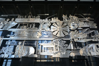 广州地铁博物馆钢铁雕刻