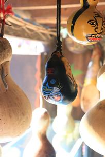 拉祜族老虎面具葫芦