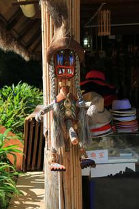拉祜族特别的男性手工艺品