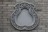 砖雕花边纹花形假窗户