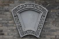 砖雕花边纹扇形假窗户