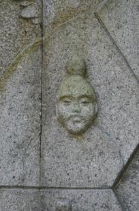 古代人物头像浮雕
