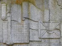 古典图案浮雕