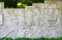 清朝人物故事浮雕