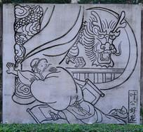 叶公好龙壁画雕刻图片