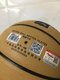 篮球局部图