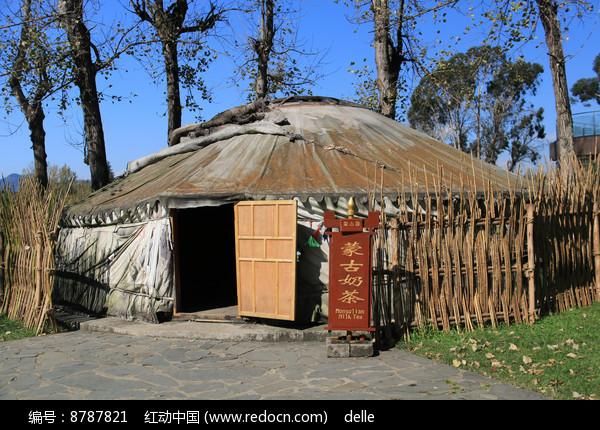 蒙古族帐篷式的奶茶棚图片