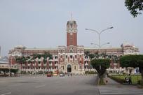 台湾总统府建筑