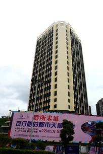 红华国际旅游中心实景