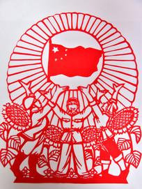 剪纸工农兵图案