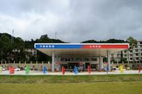 天鼎新能源加油站