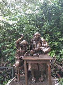 茶礼石雕塑