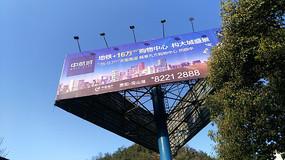 三面高杆广告牌