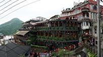 台湾九份山城建筑全景