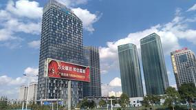 蓝天下的高楼与广告牌