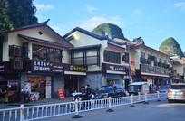 阳朔古城建筑图片