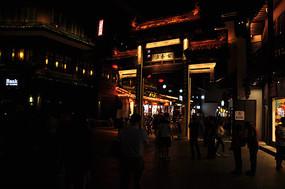 南京名胜古迹