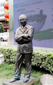 人物雕塑铜像