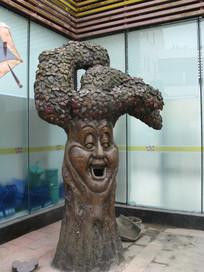 正在大笑的老树卡通雕塑
