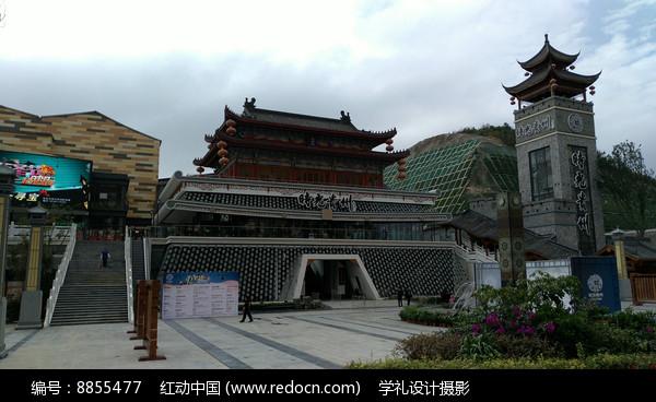 时光贵州旅游景区图片