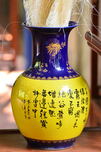 书法字陶瓷花瓶