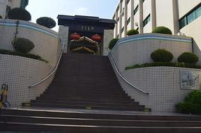 广州神农草堂中医药博物馆入口