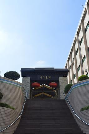神农草堂中医药博物馆