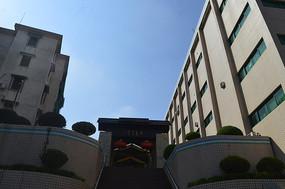神农草堂中医药博物馆 图片