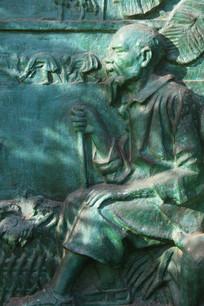 抽大大烟的老人雕像