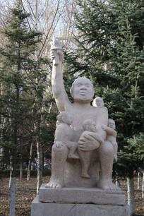 石雕民族团结