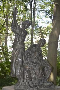 一家之主雕塑小品