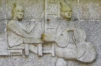 古典人物浮雕