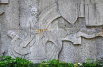 古风人物浮雕