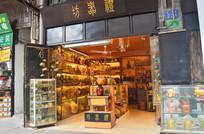 广州礼器仿商铺