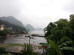 红枫湖苗寨景区