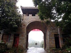 红枫湖苗寨景区出口