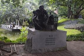 老人箍盆青铜雕塑