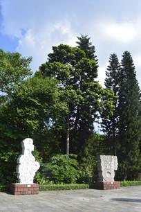 山顶雕塑景区雕塑及风景