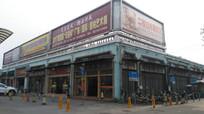 商铺平房建筑