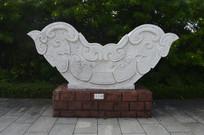 龙纹璜大理石雕塑