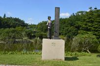 满江红人物雕塑