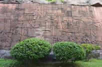 墙壁上的岭南经济发展史浮雕