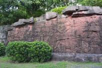 墙壁上的岭南丝绸之路浮雕