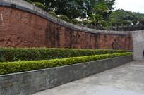关于中医药历史故事浮雕墙